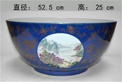 Large Chinese Famille Rose Decorated Bowl