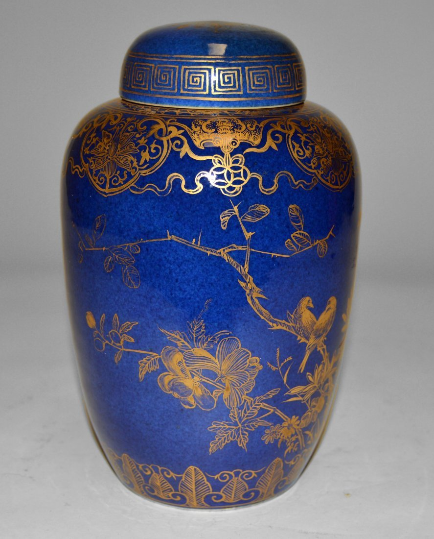 Chinese Qing Blue and Gilt Decorated Porcelain Jar
