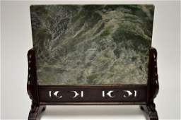 LARGE SPINACH GREEN JADE TABLE SCREEN W/ STAND