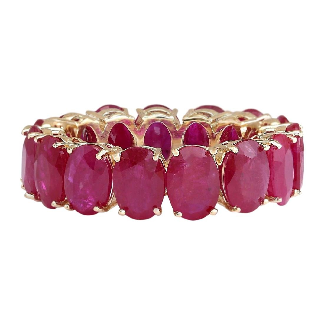 14.02 CTW Natural Ruby Ring In 18K Yellow Gold