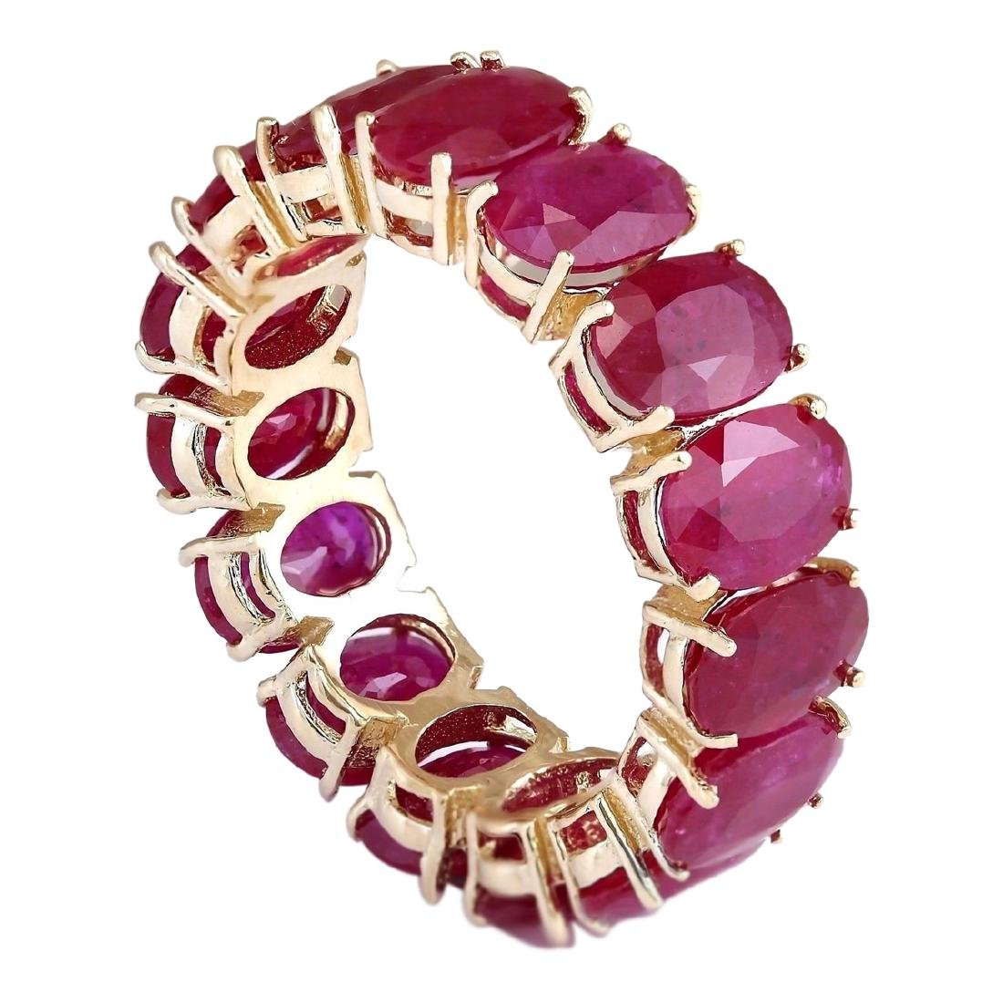 14.02 CTW Natural Ruby Ring In 18K Yellow Gold - 2