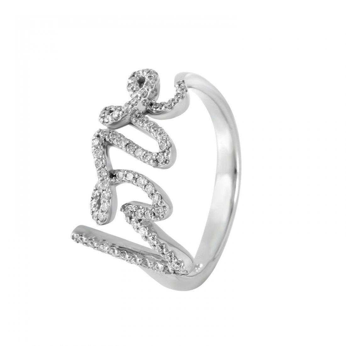 Ladies 0.26CTW Diamond 14K White Gold Ring