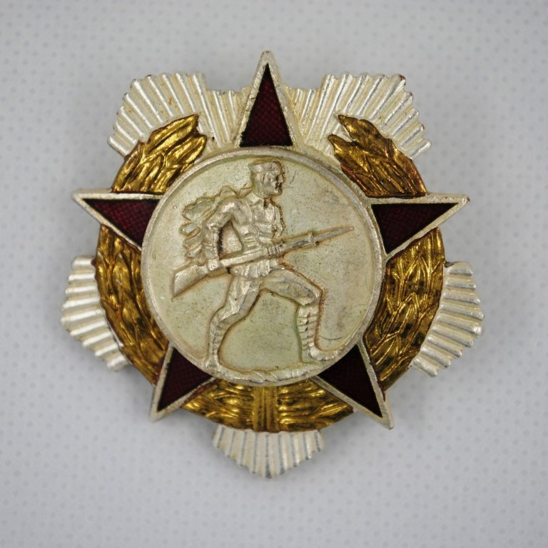 Albania Communist Era Order for Bravery - WWII