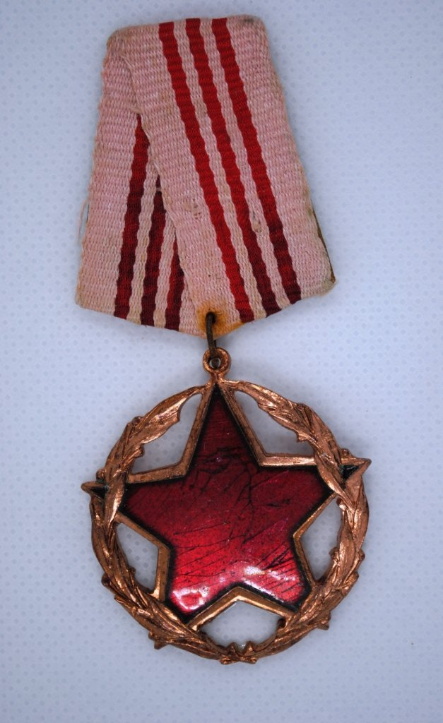 Albania Communist Era Order for State and Civic Service