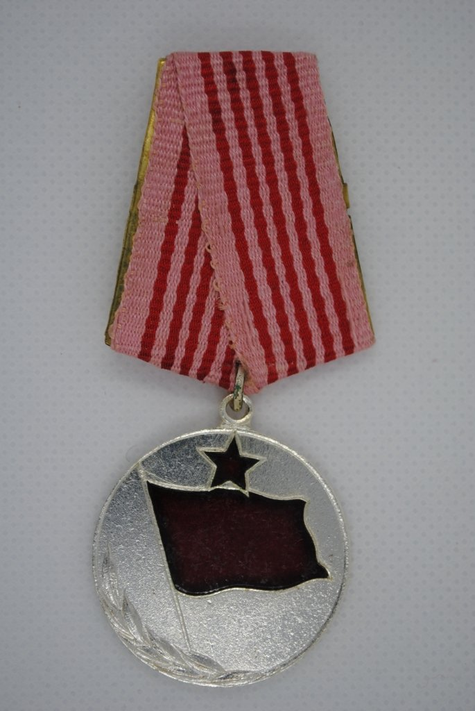Albania Communist Era Medal for State and Civic Service