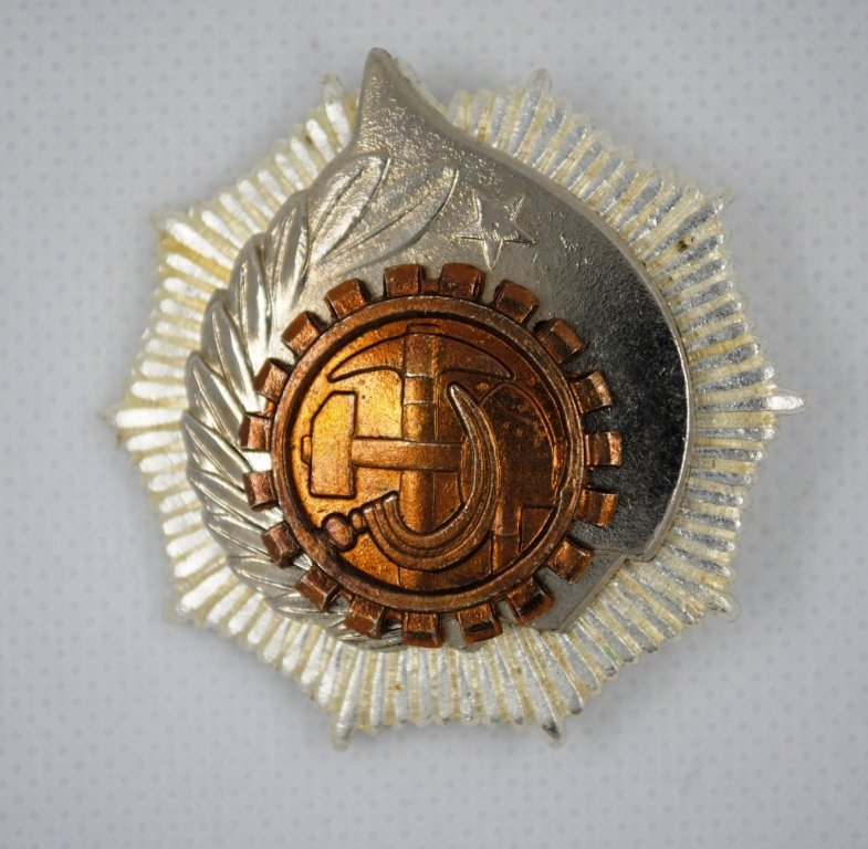 Albania Communist Era Order of Labor Class III