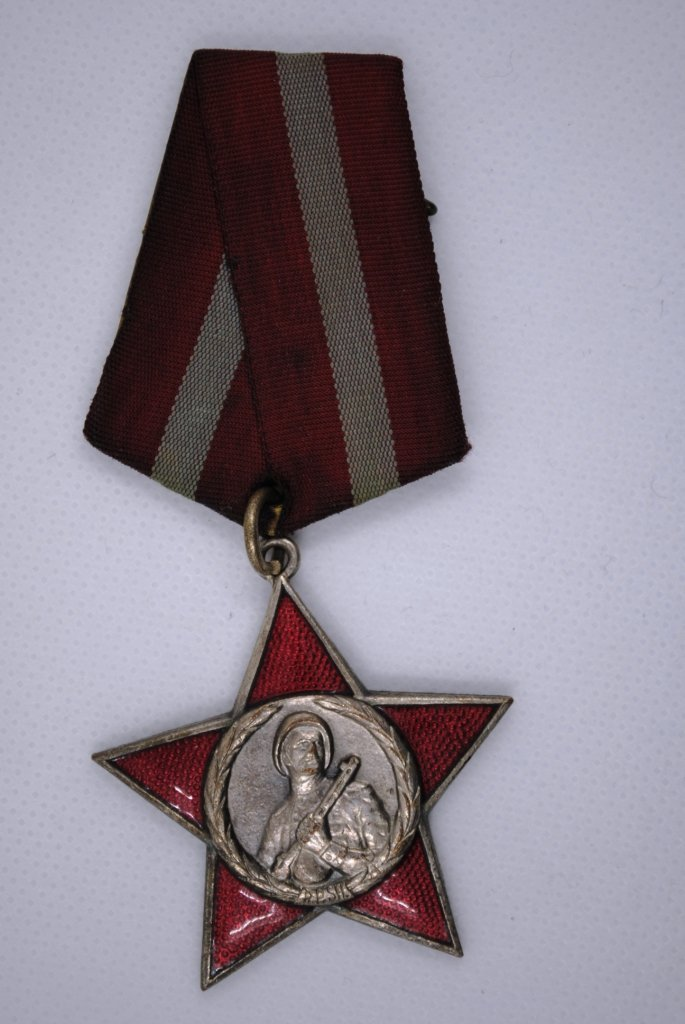 Albania Communist Era Order of Military Service I