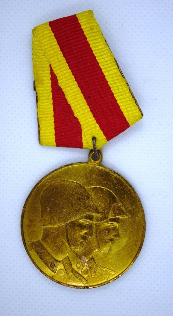 Albania Communist Era Medal Long Service in Armed Force