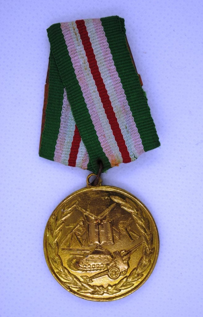 Albania Communist Era Medal for Military Service