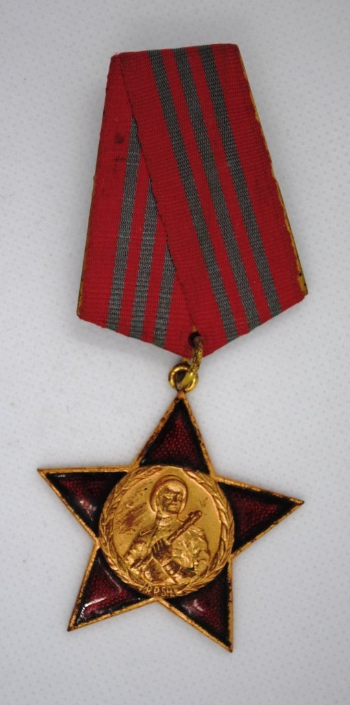 Albania Communist Era Order Red Star Class III
