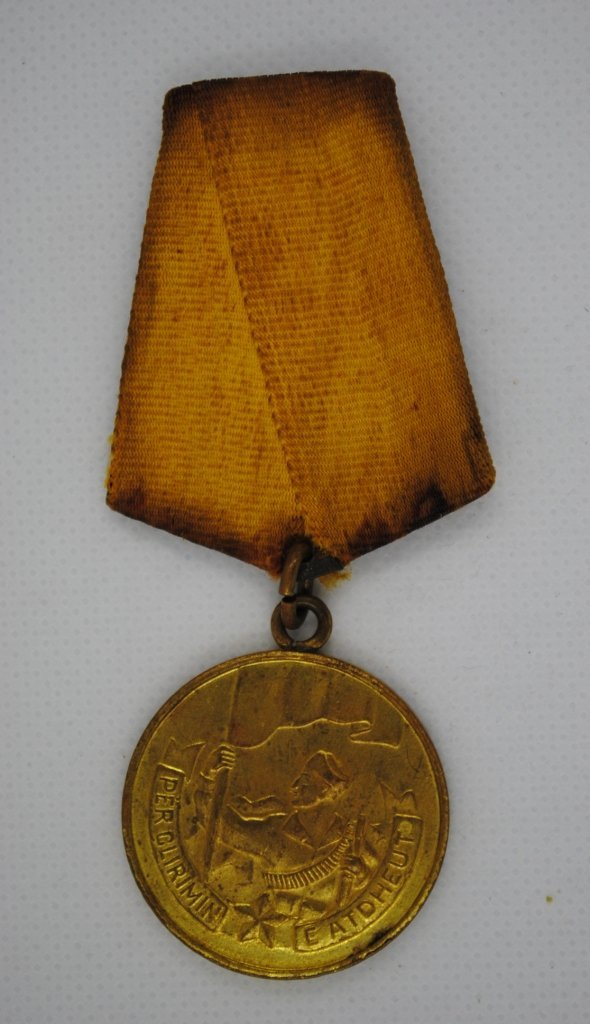 Albania Communist Era Medal of Liberation WWII