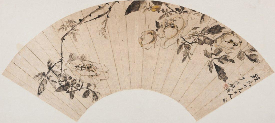 Qian Bo (1408-1488) Fan Painting - Flower