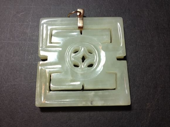 MING - 14K HETIAN JADE DOUBLLE CARVED 工字