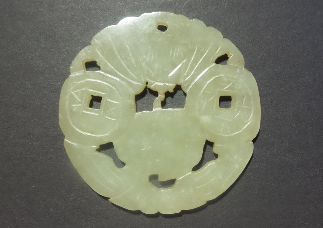 MING - HETIAN JADE DOUBLE SIDED CARVING PENDANT