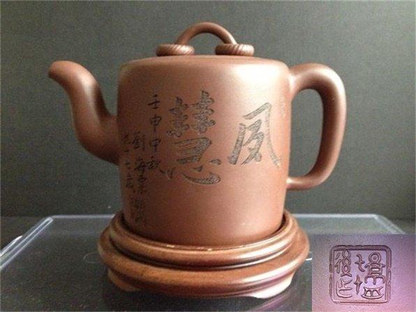 GU - JINGZHOU YIXING TEAPOT ( 顾景舟)