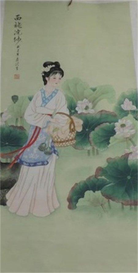 ZHANG LONG ( B 1977 ) XI SHI WUN SHA.