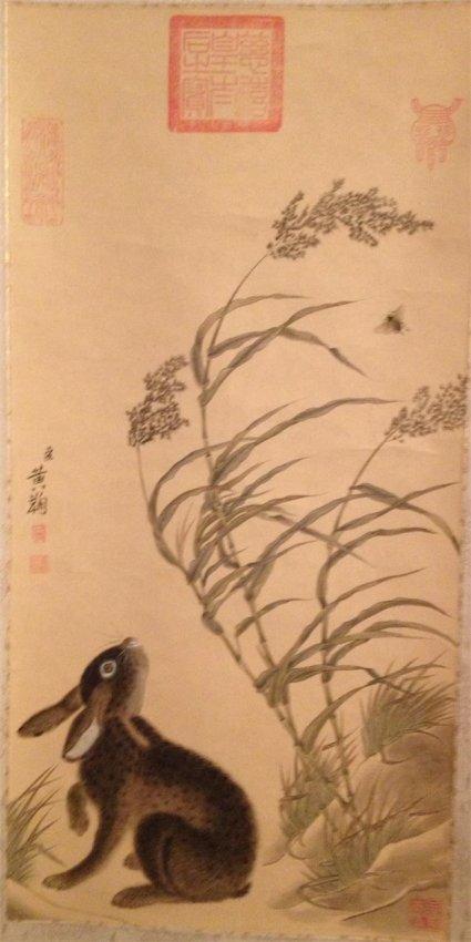 CHINESE HAND PAINTED ( HUANG YU 1796-1860)