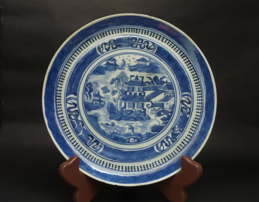 An Chinese Antique Blue & White Porcelain Plate
