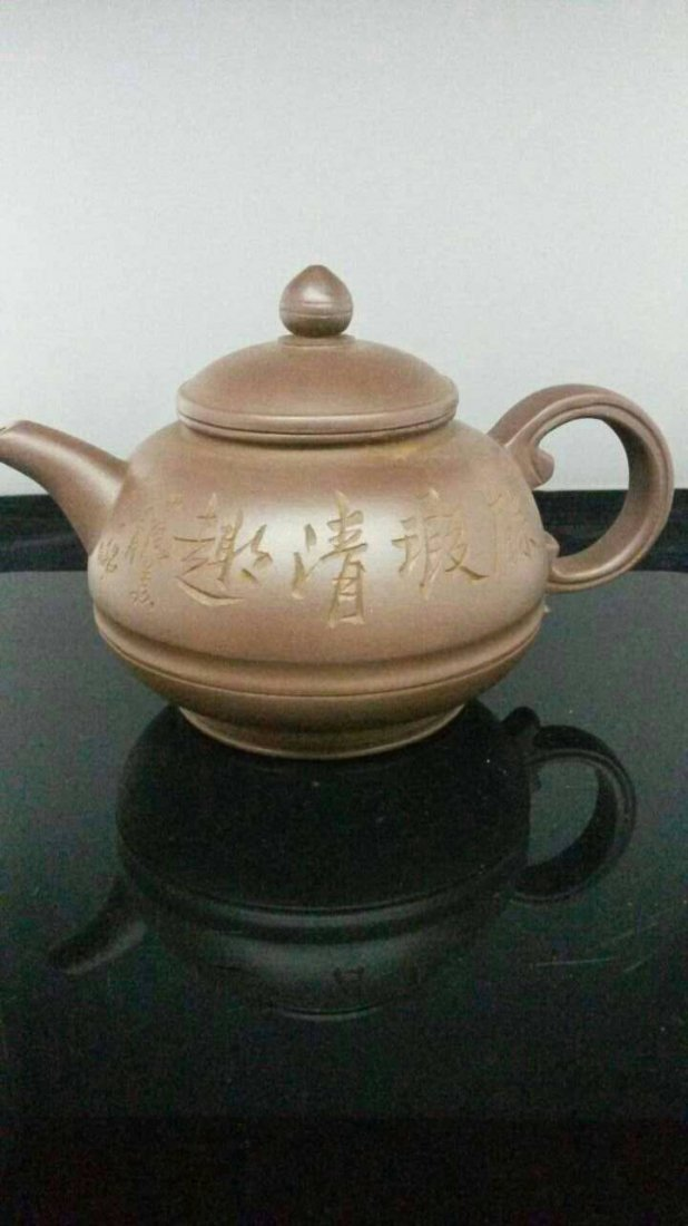 A Vintage Chinese YiXing Teapot 施小&#39340