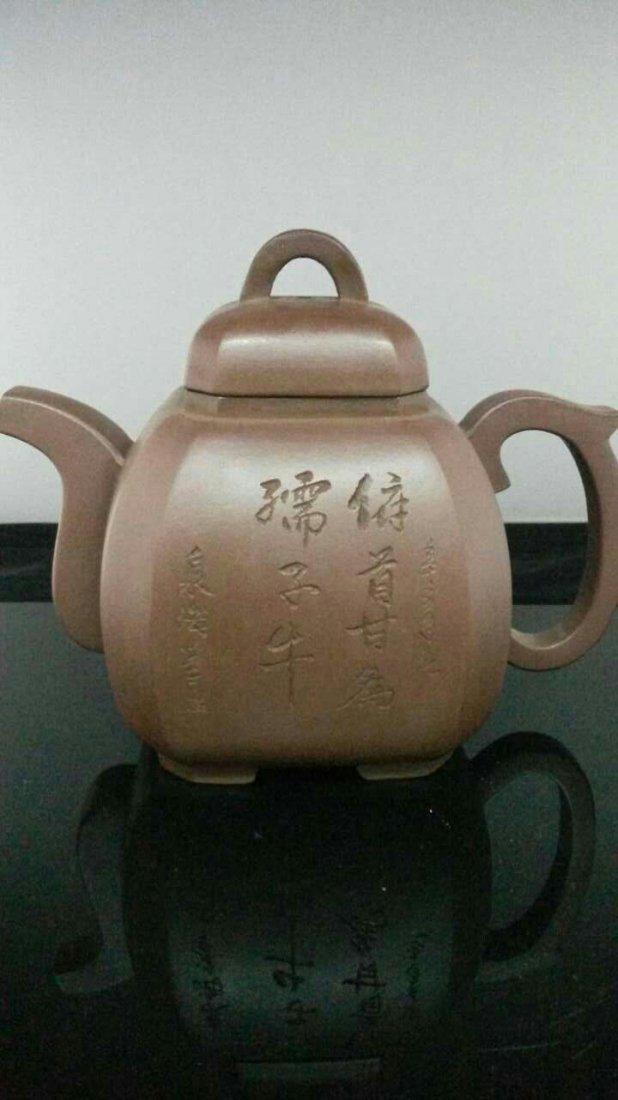 A Vintage Chinese YiXing Teapot 楊彭&#24180