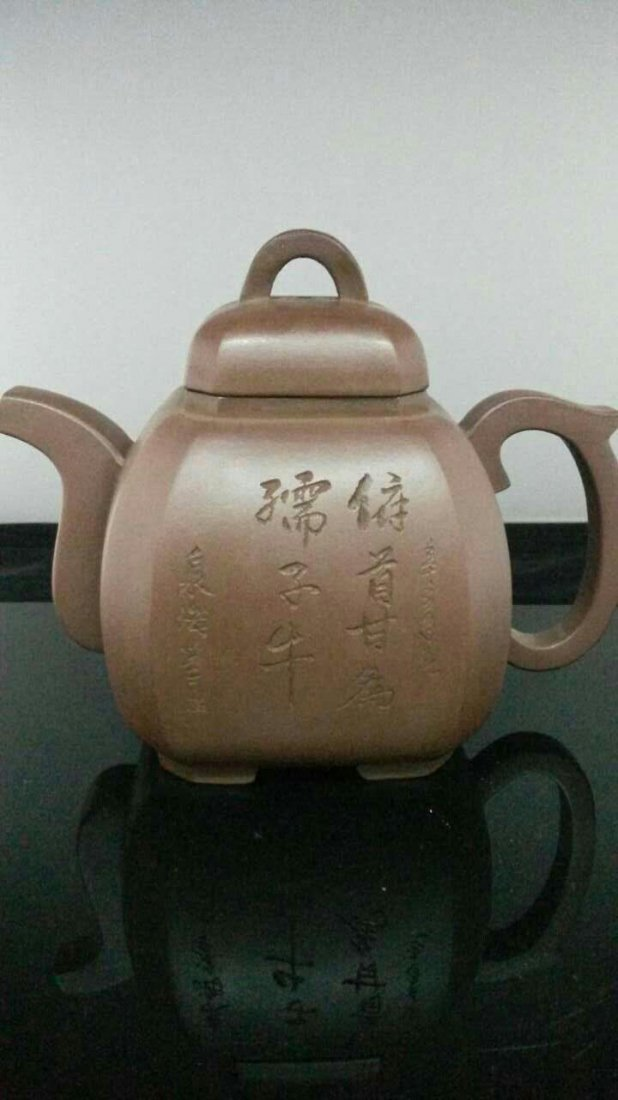A Vintage Chinese YiXing Teapot 楊彭&#24180