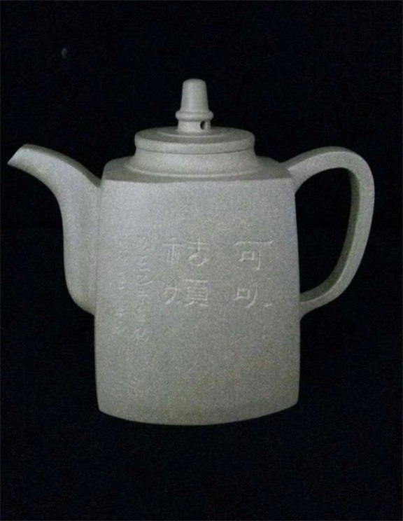 THE MID 20th CENYURY CHINESE YIXING PURPLE POT