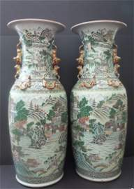 20th CENTURY EARL A PAIR OF FAMILLE � ROSE LARGE VASES
