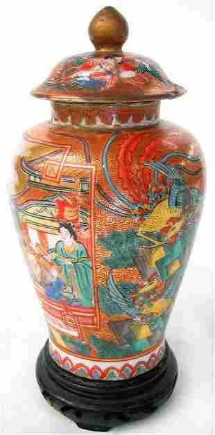 Small oriental urn