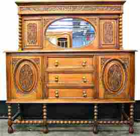 2309: Carved oak colonial server
