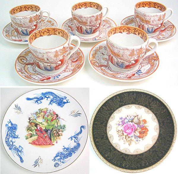 4002: Miscellaneous porcelain pieces