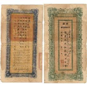 CHINA. 400 CASH 1920 SINKIANG FINANCE DEPARTMENT