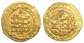 Ghaznavid Sultan Mahmud Gold Dinar 389-421 Iran