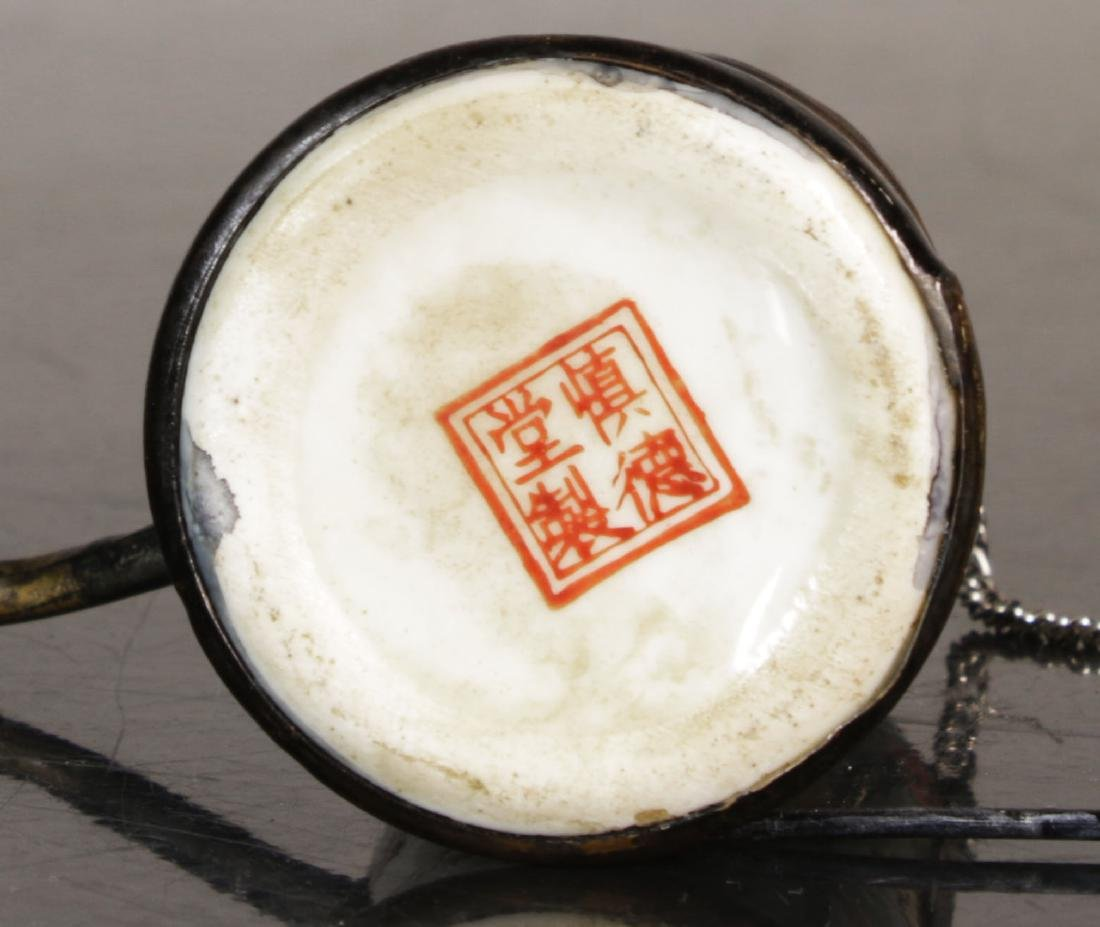 Qing dynasty. Porcelain water pipe - 6