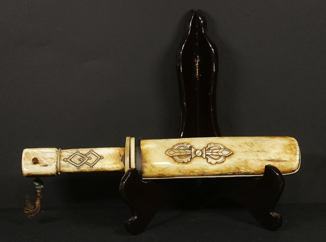 Tibet 1940/50 AD Bone Carved knife 27,5 cm. Citipati - 5