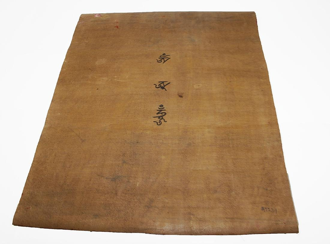 Tibet Handmade Old Mandala-Thangka Oil painted 37x31 cm - 2