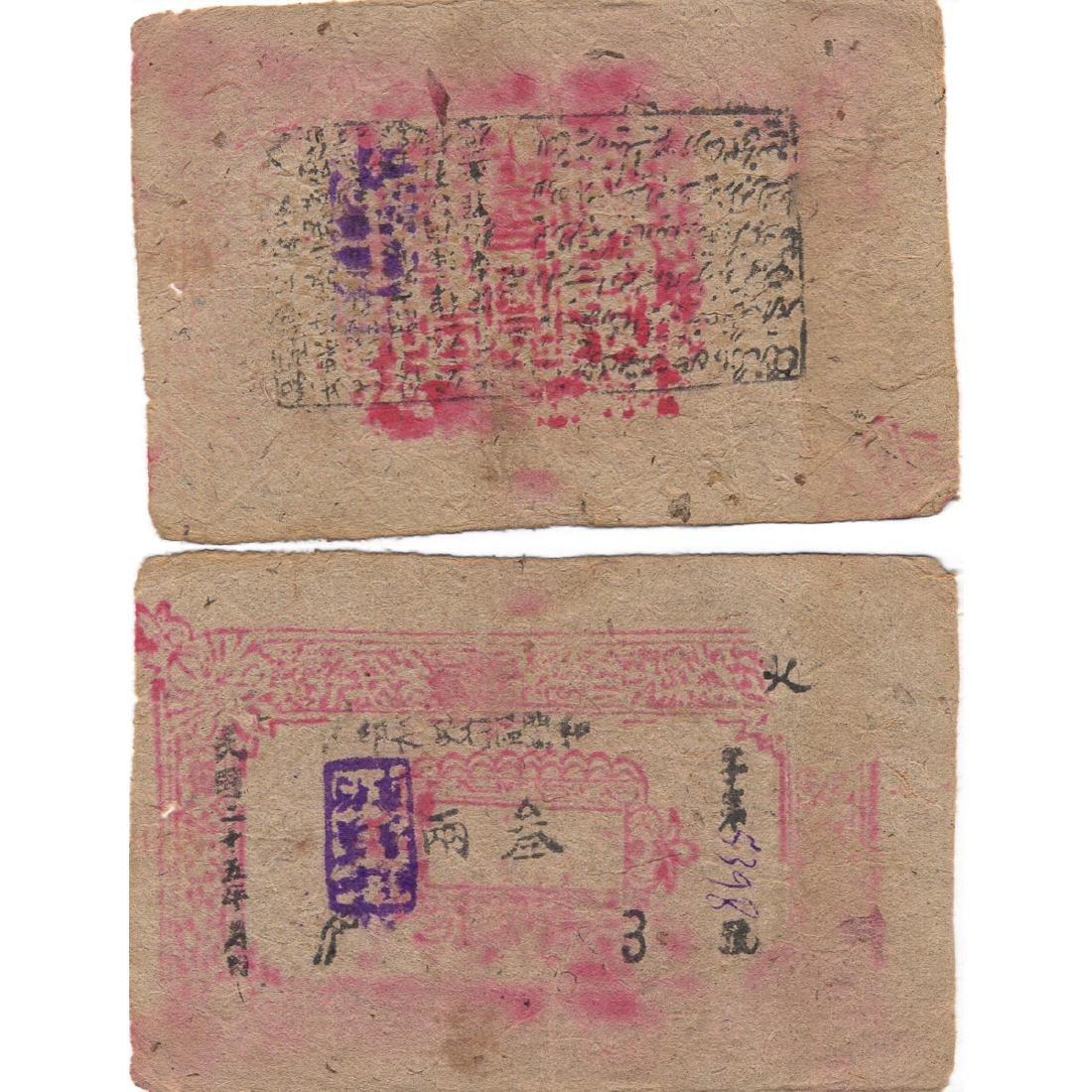 CHINA. 3 TAELS 1935 PROVINCIA KHOTAN IN SINKIANG