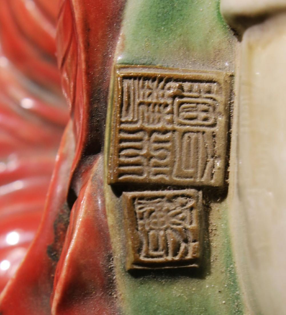Porcelain staue of Buddha Qing dynasty - 4