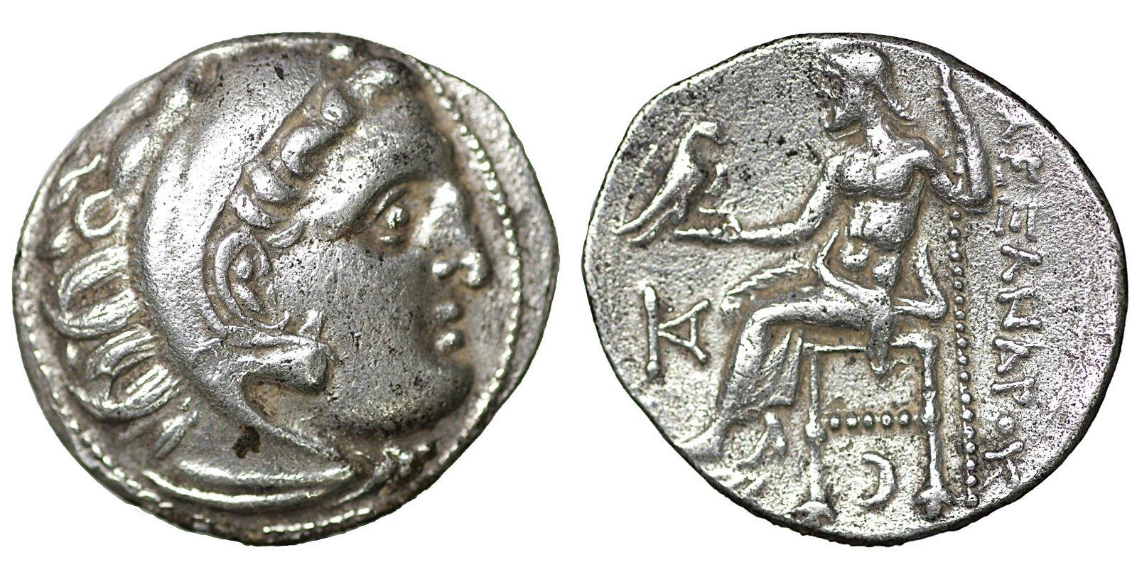 Macedon Kolophon Antigonos I 320-301 BC Silver Drachm