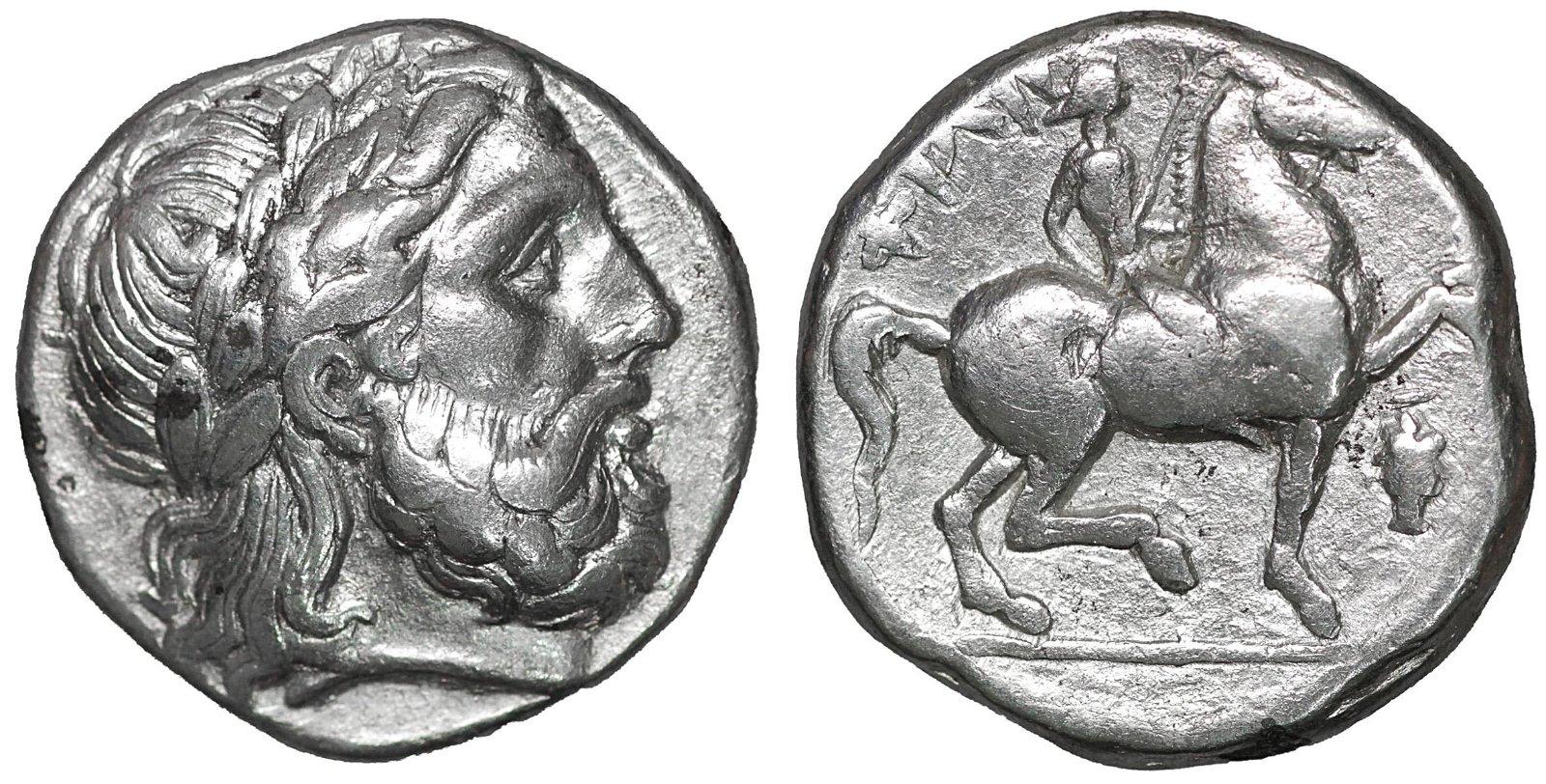 Macedon Philip II 359-336 BC Silver Tetradrachm XF