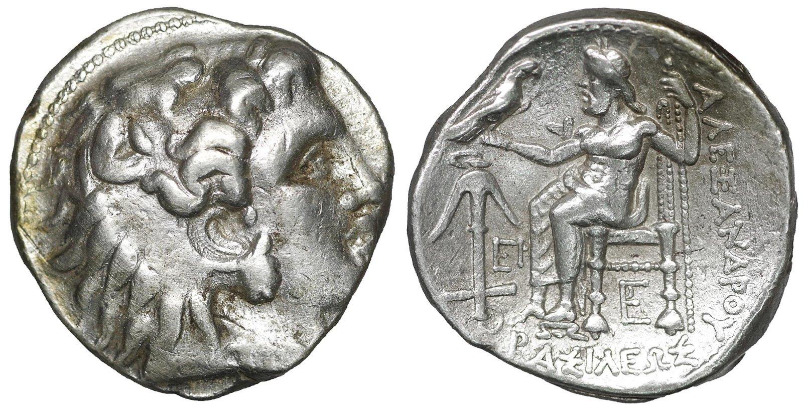 Seleukid Kingdom Babylonia Seleukos I 312-281 BC Silver