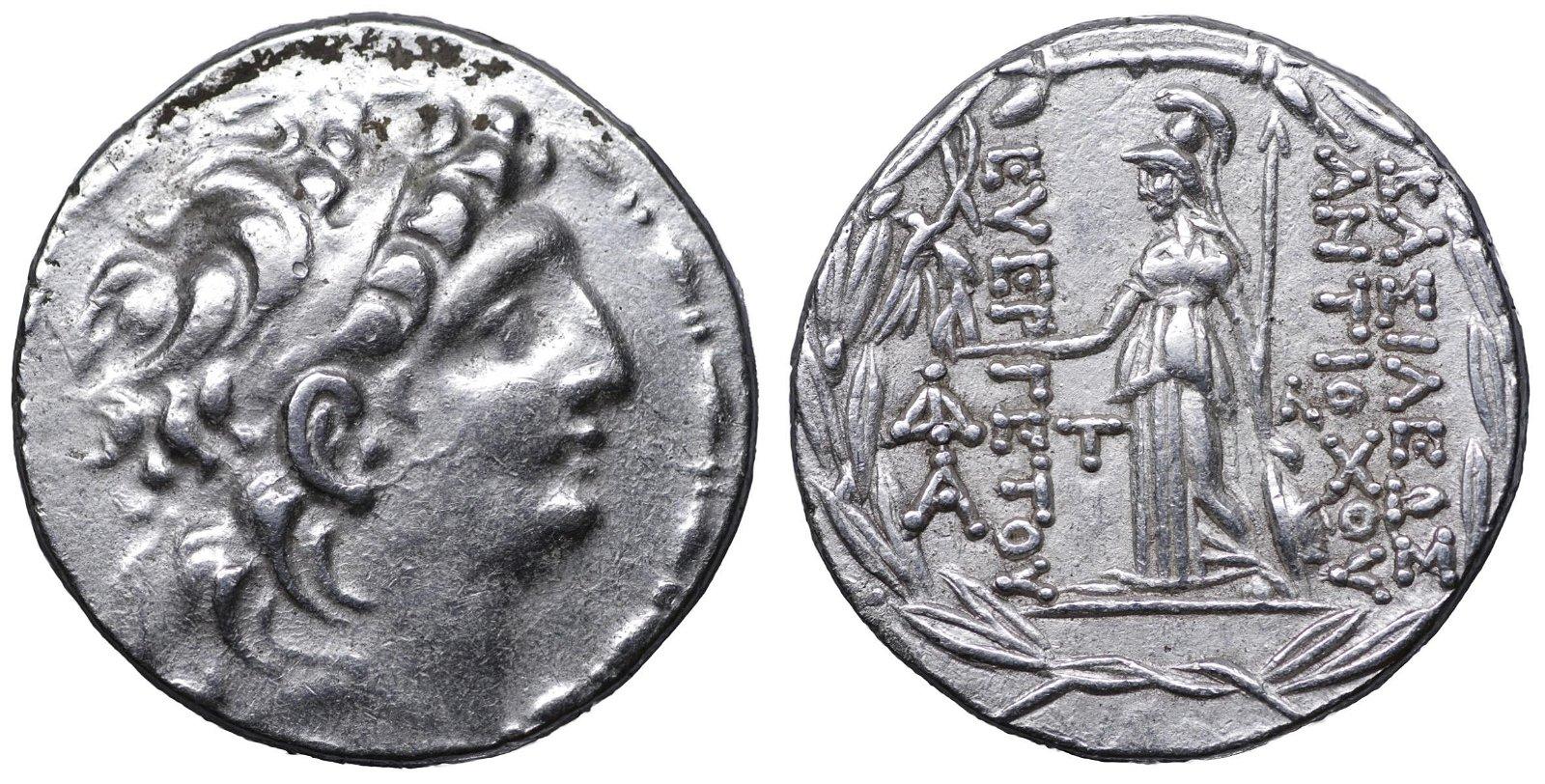 SELEUCID Antiochus VII Silver Tetradrachm aXF Greek
