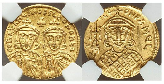 Constantine V Copronymus with Leo IV 750-77. Gold