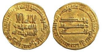 Islamic Coins Abbasid al-Mahdi AH 158-169 Gold Dinar