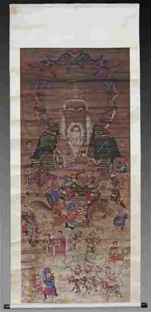 China. 1600 AD. A lovely old Chinese scroll painting