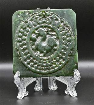 China Early 1900. Green Jade plaque
