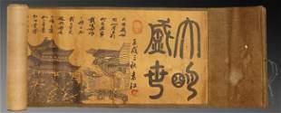 China. 1900-1930 AD. 4,3 metres. Silk and paper