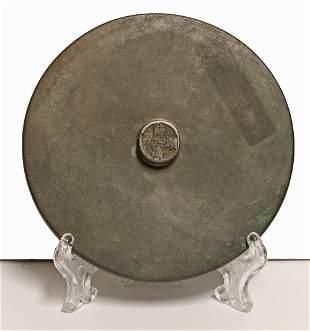 China. Bronze mirror 1500/1600 AD
