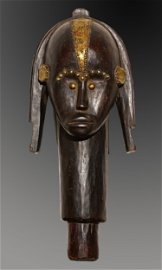 Gabon 1950 Old Tribal Fang people Reliquary Head Figure