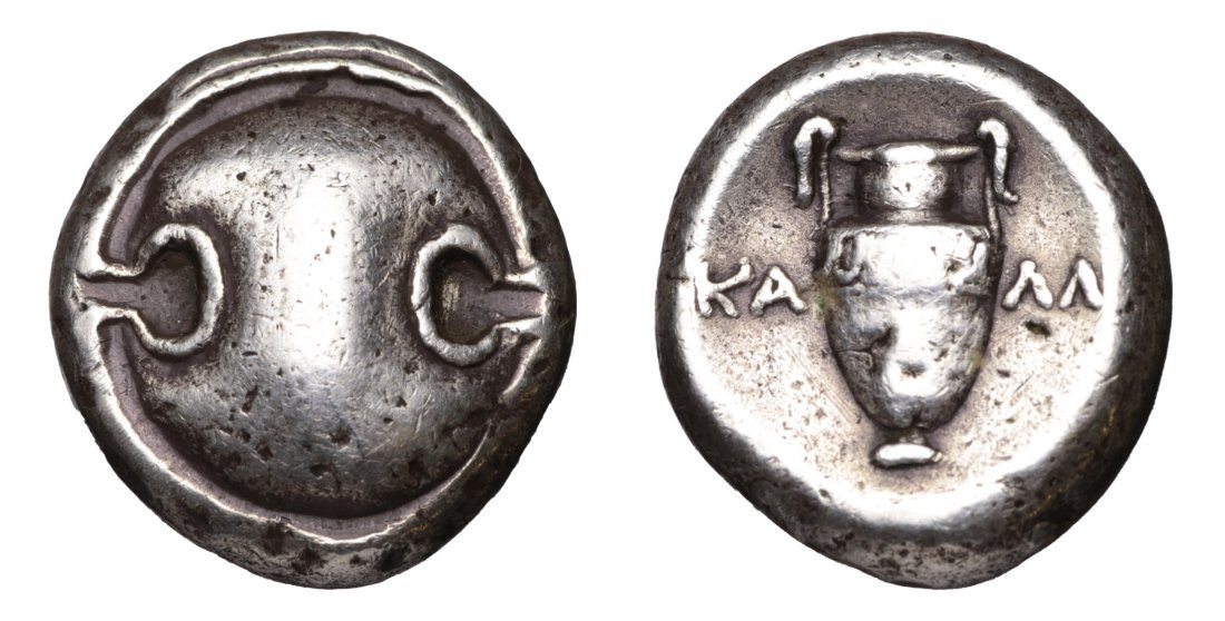 BOEOTIA. Thebes. 363-338 BC. AR Stater
