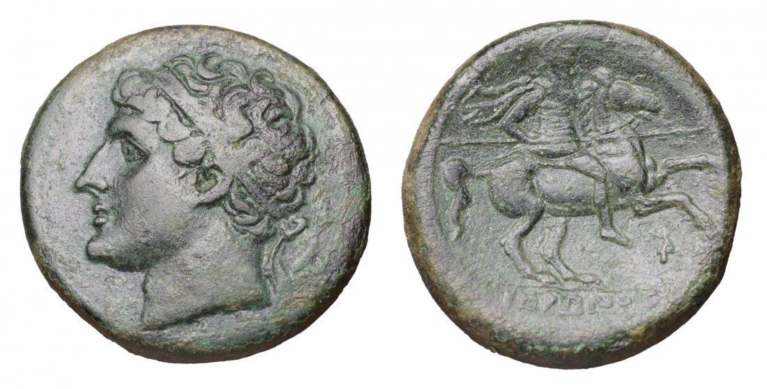 SICILY. Syracuse. Hieron II. 275-215 BC. AE Hemilitron